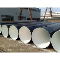 IPN8710饮用水管道油漆 IPN8710饮用水管道涂料 IPN8710饮用水油漆价格厂家直销
