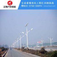 太阳能路灯生产厂家,正翔浅析铝的意义