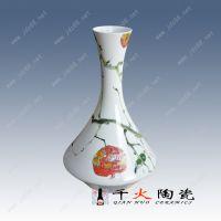 插花陶瓷花瓶厂家 手工创意简约客厅装饰订制花瓶