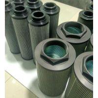 EH装置初级油滤芯 EP1/S
