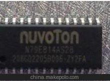 代理M0518SC2AE,联系QQ386923934,24路PWM新唐单片机