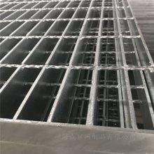 冷却塔平台钢格栅板/Q235检修平台钢格栅板【冠成】