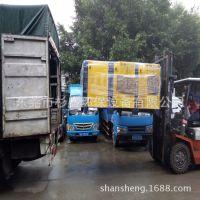 工业废气治理 喷涂废气处理设备 高效UV光解废气净化器