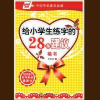 深圳产品宣传册定做 铜板纸彩色说明书折页 企业精装画册 16开广告单印刷