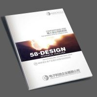 深圳宣传册设计,不干胶设计,画册期刊排版, 龙泩印刷包装专业定制