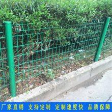 水电站桃型柱护栏 三沙道路护栏网定制 海口景区护栏厂家