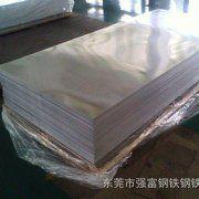 供应GAC270C-O-#40/#40-D1冷轧薄板GAC270C-O-#40/#40-D1材质