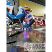 新款空军一号大型室外游乐场儿童游乐设备中山金博厂家直销