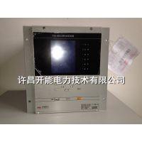 许继 FCK-801C 现货供应 许继微机测控保护装置 CPU,电源,信号,通讯插件 说明书
