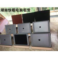湖南长沙苹果iPad出租 平板电脑租赁 一体机出租 苹果手机出租