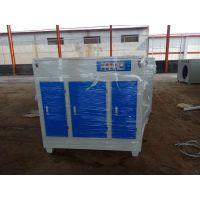 工业有机废气处理设备 高效能uv光解除臭除味净化器设备