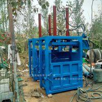 惠安县皮实耐用的废纸打包机 启航立式海绵填充物压包机 铝合金压块机厂家