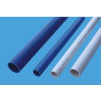 优之佳美pvc红蓝线管布线管加厚耐压