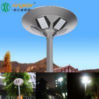 户外LED庭院灯 15W20W30W太阳能UFO景观灯 遥控 花园停车场广场