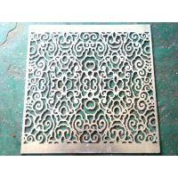 雕刻镂空工艺铝单板定制厂家,铝板镂空雕花制作价格。