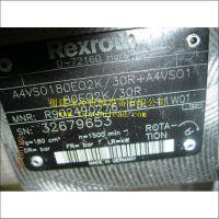 A4VSO180E02K 30R+A4VSO180E02K 30R
