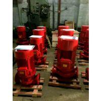 供应2018新国标XBD33-120-HY稳压泵设备XBD32-130HL消防喷淋泵