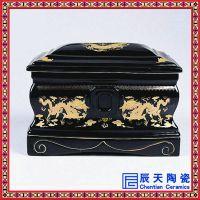 景德镇陶瓷寿棺殡葬用品厂家批发火葬场用品陶瓷棺材高档