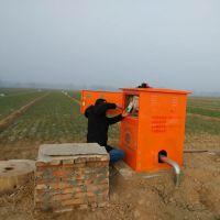 农田灌溉智能控制装置,价格合理,型号齐全