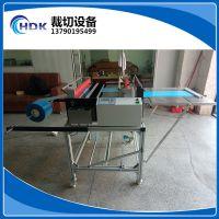 厂家直售HDK-700Z保护膜横切机/海帝克全自动横切机/PET膜切断机