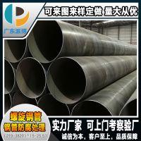 国标Q235普通碳钢螺旋钢管 工程工地给排水用螺旋管 源头厂家直供量大从优