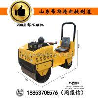 弗斯特小型压路机厂家,振动压路机工作效率