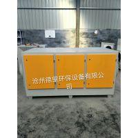 德望 活性炭废气处理器 技术卓越 品质优先