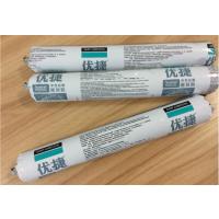 道康宁优捷中性硅酮密封胶 高性价比门窗防水填缝胶 透明黑白灰