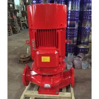 厂家热销XBD3.8/10-100L消防泵 电动消防泵 增压消防泵