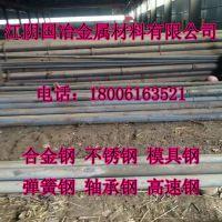 滨海县Q345B低合金钢板价格