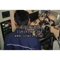 齿轮GFH77DS80减速机,GFV77DS80减速机