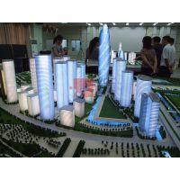 规划模型 建筑模型 数字沙盘 深圳恒信
