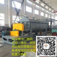 空心浆叶干燥机对石墨粉烘干效果显著厂家供应JYG-30