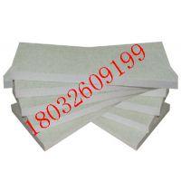 忻州市耐高温硅酸铝毡容重110kg 抗热震硅酸铝保温管每立方价格