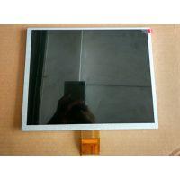 奇美LSA40AT9001液晶显示屏可配VGA/AV驱动板/10.4