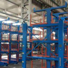 山西板材货架 平放架 机加要企业专用板材存放架