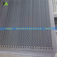 供应不锈钢冲孔网 圆孔窗孔网板 防护阳台垫板各种孔型定制