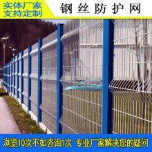珠海绿化带隔离围网定做 香洲桃型柱护栏网 工地围界围网