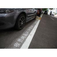 路侧停车系统收费追缴软件
