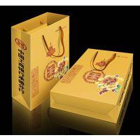 供应浓香型白酒包装盒 1斤装宴会酒包装设计 特种纸盒带