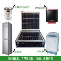 1000W 太阳能发电系统箱 电饭锅冰箱野营旅游 户外移动电源