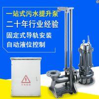 排污杂质泵50WQ10-10-0.75kw配套不锈钢叶轮泵