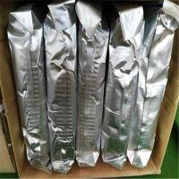 经销供应抛光树脂 品质优异 抛光树脂招经销商