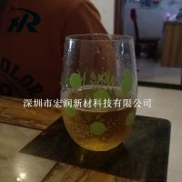16oz西餐红酒杯pet一次性透明果汁杯家用杯