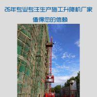 河南大诚安装施工电梯 安装客货两用施工电梯