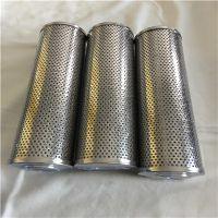 聚结脱水滤芯 JLX-150X710聚结分离滤芯