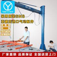 激光机吸铝板石材钢板上料机气动立柱式悬臂吊吸玻璃可翻转机械手