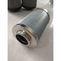 电厂钢厂颇尔液压滤芯HZ7400A12KPRAPT