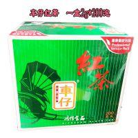 立顿车仔红茶茶包400g 200包/盒 奶茶餐饮专用浓香袋泡茶