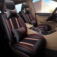 批发2018年新款皮革冰丝汽车坐垫七座商务车MPV专用汽车座椅套